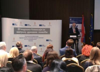 Prva godina rada: obuke o državnoj pomoći širom Srbije i regionalno povezivanje